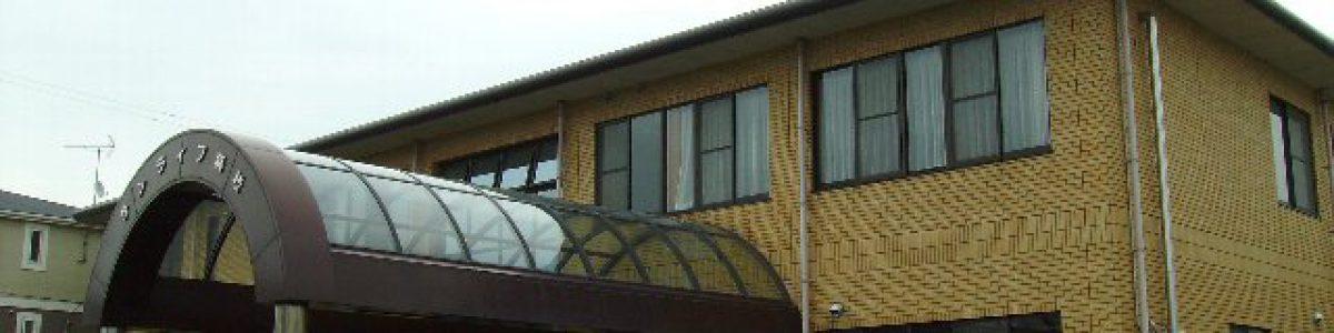 藤枝市勤労者福祉センター