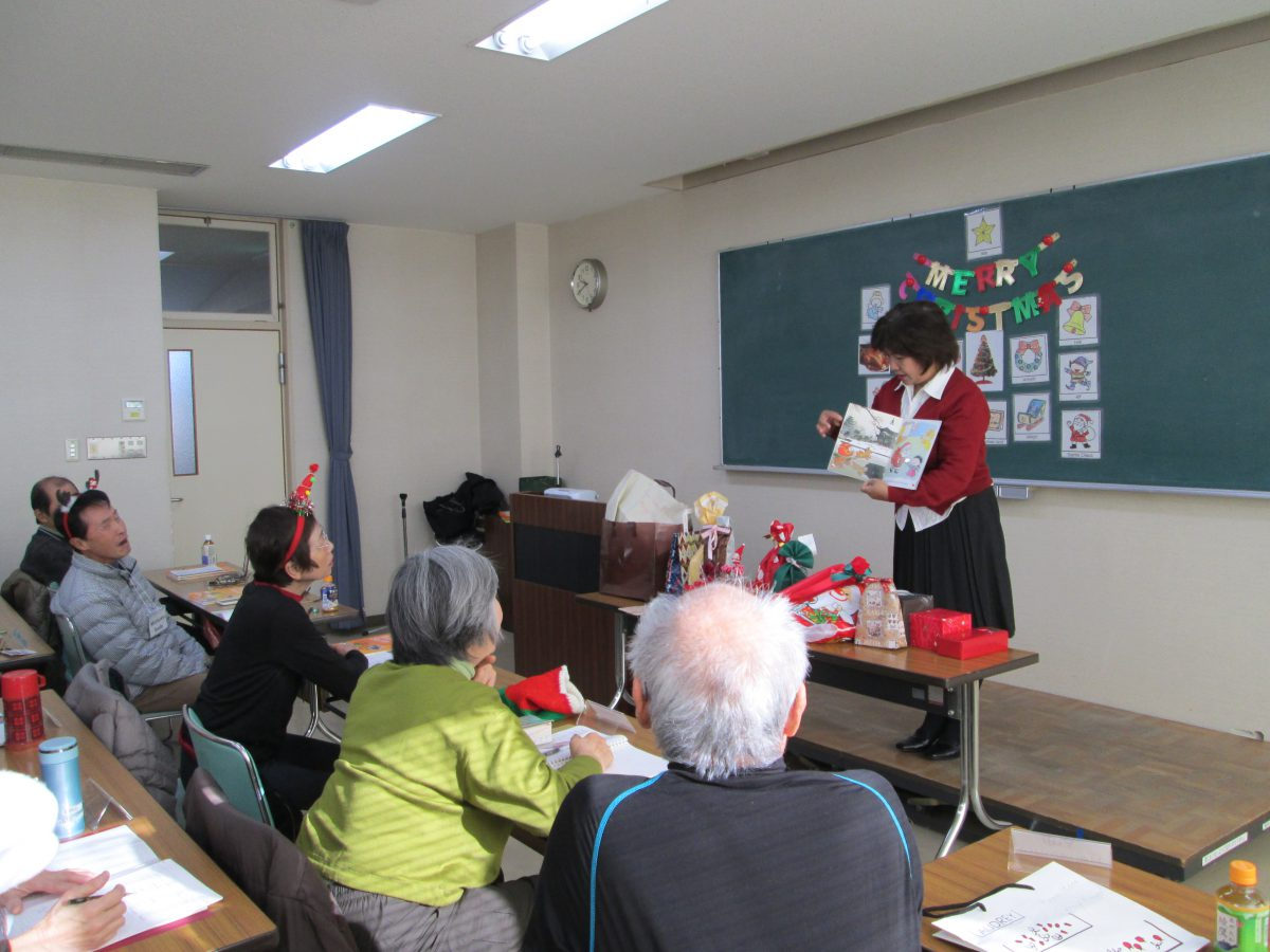 楽しい英会話教室(初上級)