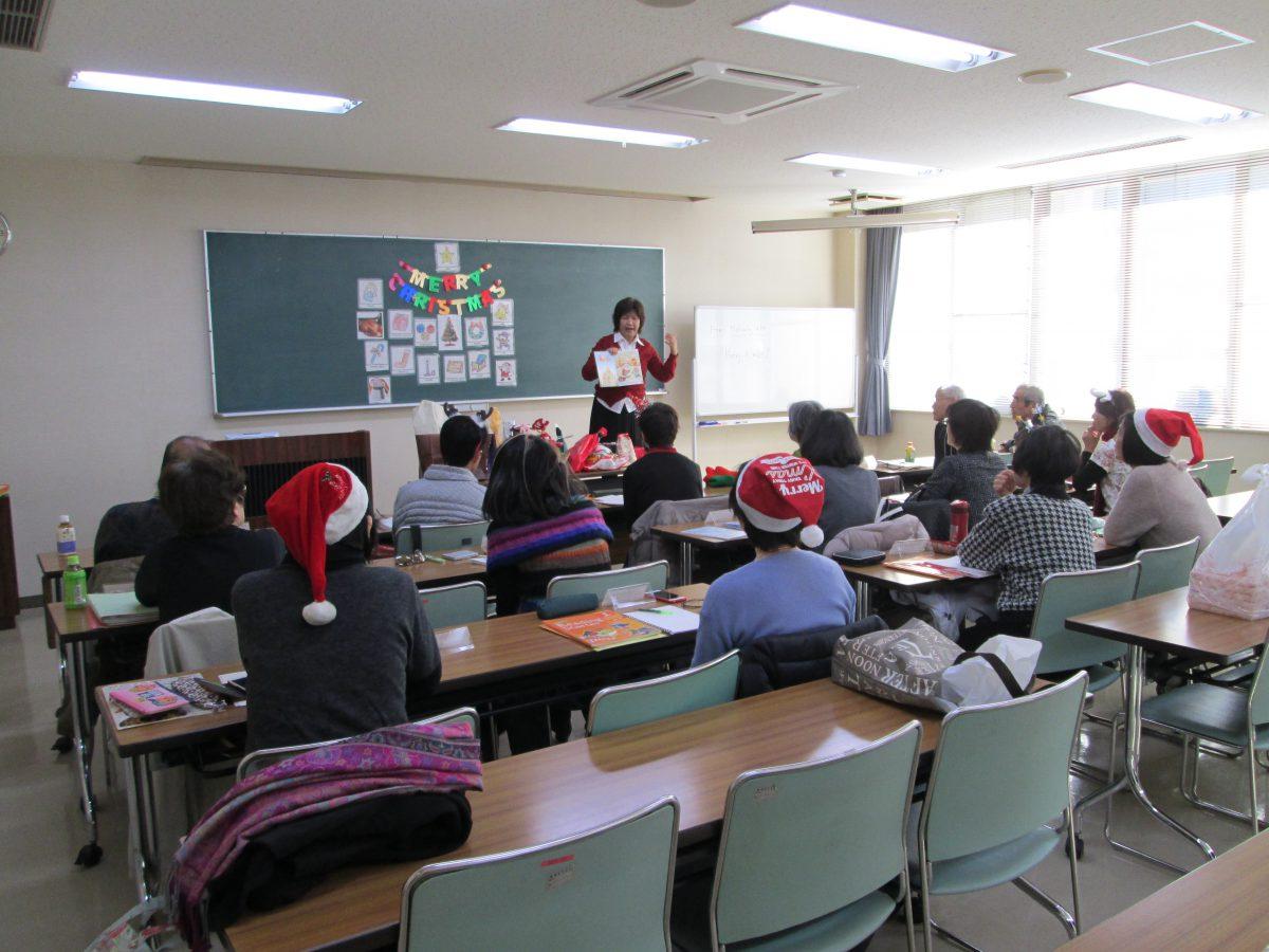はじめての英会話教室(初級)